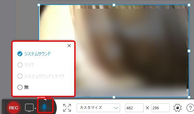 ツイキャス 録画 mac