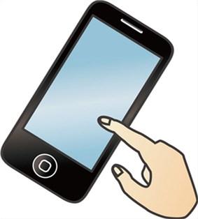 ツイキャス iphone