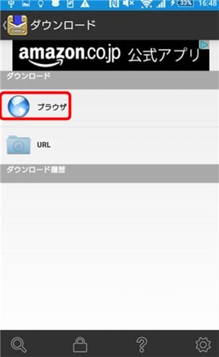ツイキャス 録画 アプリ2